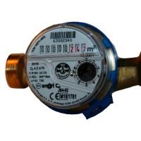 Счетчик холодной воды Powogaz JS Smart C+